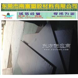 進口本色PEI材料 土灰色PEI板圖片