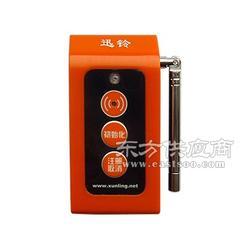 迅铃SC-R16紧急呼叫器 老人办公家用报警器 无线紧急呼叫系统图片