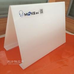 澳门金沙娱乐平台展示用三角牌 白色印刷折弯牌 标识牌 可定制图片