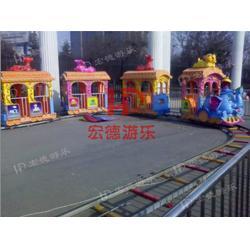 宏德游乐|轨道火车|郑州专业轨道火车生产厂家图片