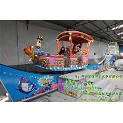 海洋飘船-海洋飘船-宏德游乐(查看)图片