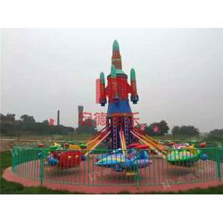 儿童游乐设备、自控飞机、郑州自控飞机图片