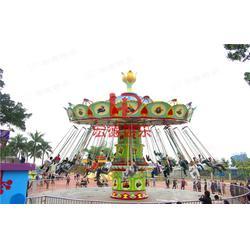 宏德游乐,公园豪华36座飞椅,旋转飞椅图片