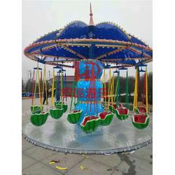 旋转飞椅、宏德游乐、旋转飞椅流行游乐设施图片