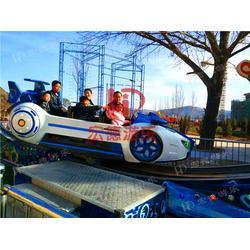 公园宝马飞车生意好设备|新余宝马飞车|宏德游乐(图)图片