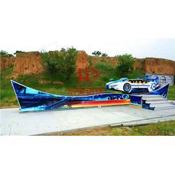 极速飞车,河南极速飞车源头厂家,宏德游乐(多图)图片