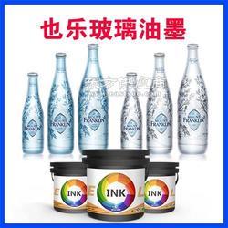 也乐墨层柔软高温玻璃油墨电器用玻璃印刷油墨生产厂家图片