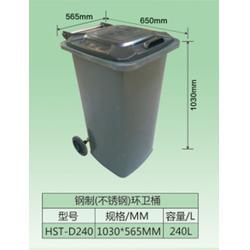 铁皮垃圾桶生产厂家,蓬莱垃圾桶生产厂家,博兴中礼图片