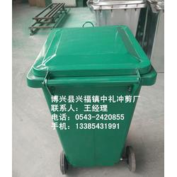 博兴中礼(图),240升垃圾桶,莱阳240升垃圾桶图片