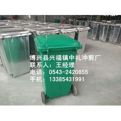 环保垃圾桶厂家_博兴中礼_七台河环保垃圾桶图片