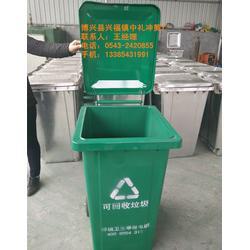 枣庄铁皮垃圾桶、铁皮垃圾桶、博兴中礼(优质商家)图片
