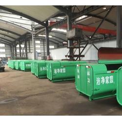 镀锌垃圾桶环保、博兴中礼(在线咨询)、呼和浩特镀锌垃圾桶图片