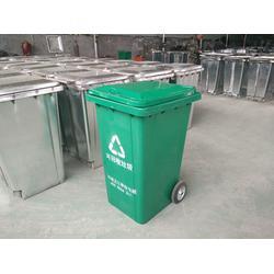 博兴中礼(图)、240l环保垃圾桶、长宁环保垃圾桶图片