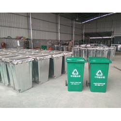 潍坊240升垃圾桶,240升垃圾桶,博兴中礼(优质商家)图片