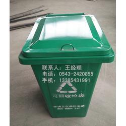 盘锦镀锌垃圾桶、博兴中礼(图)、镀锌垃圾桶户外图片