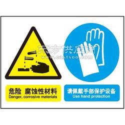 腐蚀品化学品保护柜腐蚀品安全储存柜图片