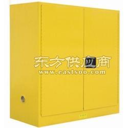 预防危险化学品安全防火柜图片