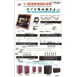 家庭影院设备工程设计安装亚洲声光专业图片