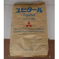 pa66日本东丽产地_pa66_苏州和美兴塑胶图片