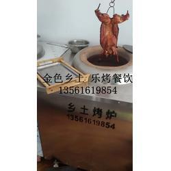 烟台环保烧烤、新疆环保烧烤、乐烤客馕坑烧烤(优质商家)图片