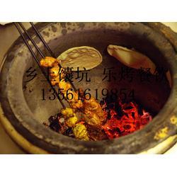 环保馕坑|多功能环保馕坑炉|乐烤客(优质商家)图片