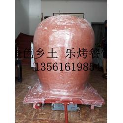 青岛馕坑烧烤炉-馕坑烧烤炉厂家-山东乐烤客(优质商家)图片