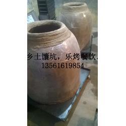 新疆馕坑烧烤炉_馕坑烧烤_乐烤客图片