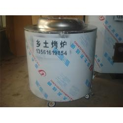 济南馕坑烤饼炉-馕坑烤饼炉品牌-山东乐烤客(优质商家)图片