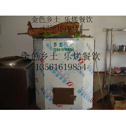 青岛馕坑烧烤炉,乐烤客馕坑烧烤炉,无烟馕坑烧烤炉图片