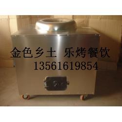济宁馕坑烧烤炉,乐烤客,质量好的馕坑烧烤炉图片