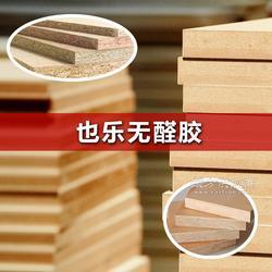 纤维板无醛粘合剂图片