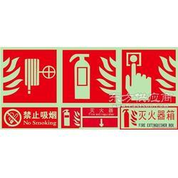 厂家专用不锈钢消防标志牌-金河电力图片