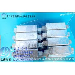块状铝牺牲阳极 阴极保护生产厂家图片