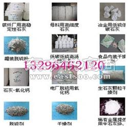 氢氧化钙粉图片