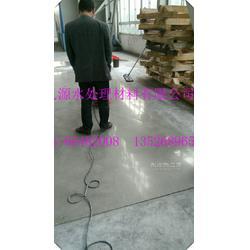 金刚砂,金刚砂耐磨地坪售后养护方法图片