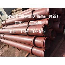 灌注导管,安庆灌注导管,华海基础导管厂(查看)图片
