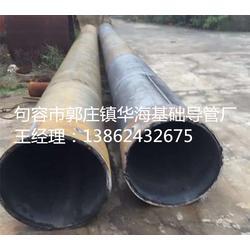 销售钻孔桩钢护筒-华海基础导管-靖江护筒图片