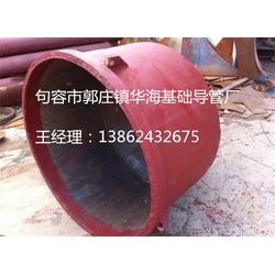 灌注桩护筒厂家_泰州护筒_华海基础导管(查看)图片