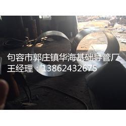 灌注桩护筒、南昌护筒、华海基础导管图片