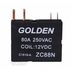 供应DDSY188单、三相预付费电能表磁保持继电器 磁保持继电器图片
