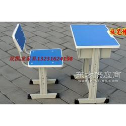 优质课桌椅升降课桌椅单槽课桌椅双人学习桌椅厂家生产图片