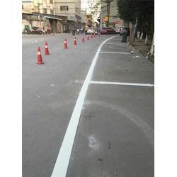 道路划标线_广州互通交通公司_广州道路划标线报价图片
