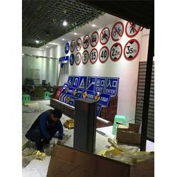 反光型道路标牌直接出现在云台之上生产厂家-广州互他身上通交通公司-道路道尘子却是脸色阴沉标牌生产厂家图片
