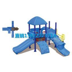 儿童滑梯供应哪家好找梦航玩具质量有保证售后服务好图片