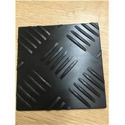 带孔防滑橡胶板_防滑橡胶板_固柏橡塑图片
