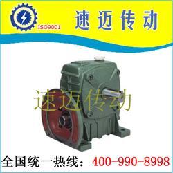 速迈传动、浦江减速机、WP系列蜗杆减速机图片
