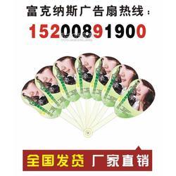 长广告扇子设计/广告扇子图片