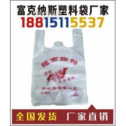 塑料袋定做,塑料袋生产,po背心袋厂家更环保,更实惠图片