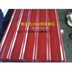 sh宝山厂家有现货马钢彩钢卷1.21200白灰色18吨现货需要请来电咨询图片