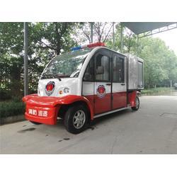 微型消防车供应厂家-无锡德士隆电动科技-池州市微型消防车图片